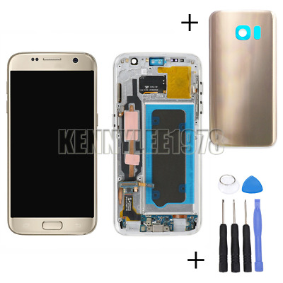 cover samsung s7 gold