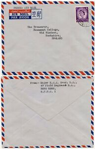 Hong Kong Field Post Office 998 Forces Airmail 1960 Ebay