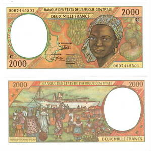 CONGO (REPUBLIC OF) (BRAZZAVILLE) 2000 Central African Francs (2000) P-103Cg UNC