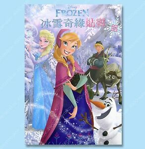 Details about Disney Princess Frozen coloring book w sticker - Taiwan  Version