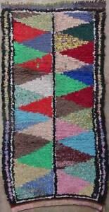 TAPIS-BERBERE-boucherouite-boucharouette-moroccan-berber-rug-T42029