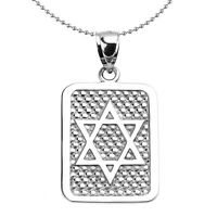 Sterling Silver Star Of David Engravable Dog Tag Pendant Necklace