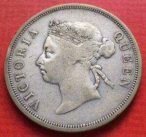 Straits-Victoria-50-Cents-1898-1