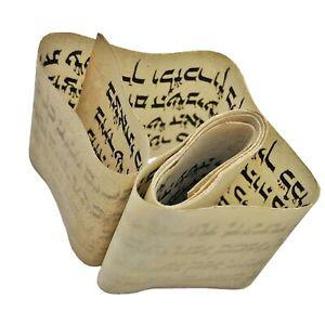 Authentic Antique Hebrew Torah Manuscript Parchment - CA 1600-1800's Tefillin D
