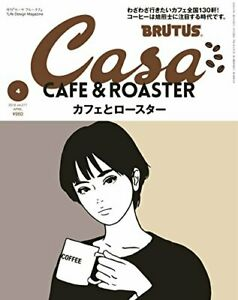 Casa-BRUTUS-mosquito-subroutine-April-2018-caf-and-a-roaster
