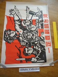 Manifesto-2-Antica-Cina-Comunismo-Mao-Revolution-Propaganda-1968-Poster-60-039-s