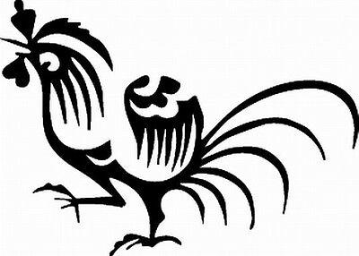 NEW TRIBAL BIRD  #TAN1//143  DECAL  VINYL GRAPHIC CAR VAN AUTO FLOWERS TRAILER RV