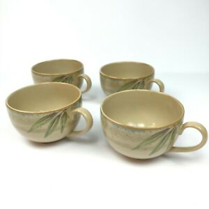 222 Fifth Genuine Stoneware Bamboo Design Mugs Cups Set/4 Fine China Coffee