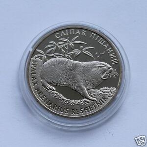 Spalax Arenarius Reshetnik Maulwurf Ratten Ukraine 2 Uah Münze 2005