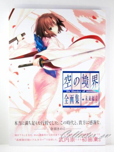 3-7 DaysKara no Kyoukai Garden of Sinners Takashi Takeuchi Art Book from JP