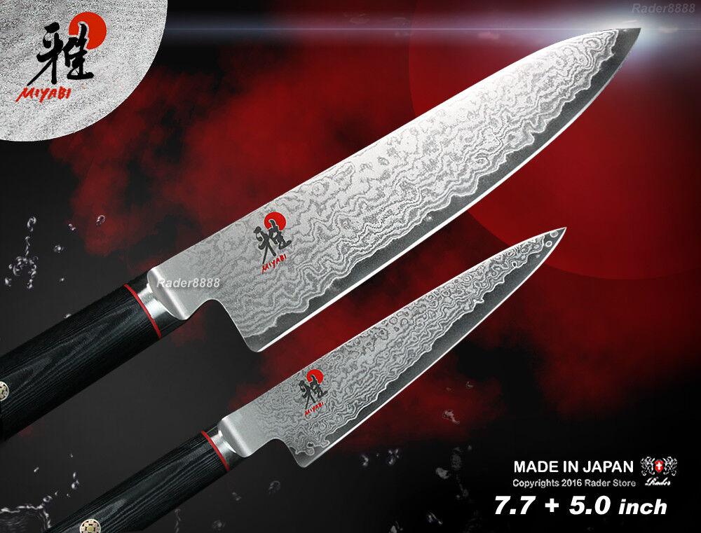 MIYABI by ZWILLING J.A. CMV60 Core Damascus 7.7  Gyutoh & 5  Shotoh knife Set