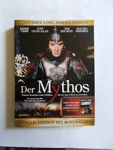 Der Mythos - Special Edition (2006) - Hadamar, Deutschland - Der Mythos - Special Edition (2006) - Hadamar, Deutschland