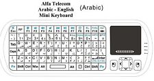 Arabic ENG Mini Keyboard XTREAMER android laser pointer backlight IR remote