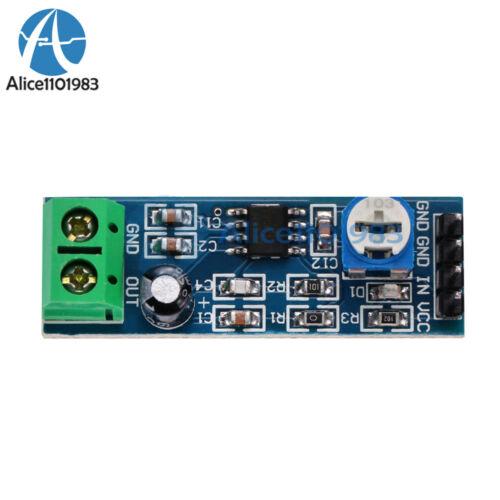 5PCS 200Times 10K Gain 5V-12V LM386 Audio Amplifier Module Adjustable Resistance