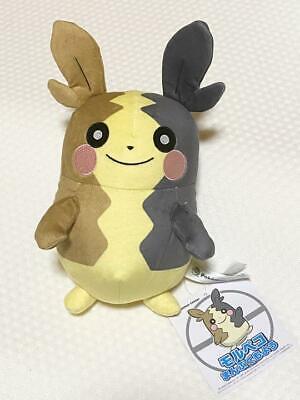 Pokemon Center Original Plush Doll Morpeko Full Belly Mode 4521329298634