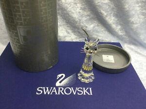 Swarovski Crystal Large Cat- 7634 070 000 / 010 023.  Retired 1991. w/box