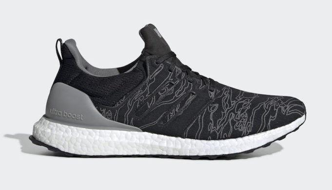Ungeschlagen x x Ungeschlagen adidas ultra - impuls tiger camo 4.5-13 kern schwarz - grau - weiß bc0472 0d5742