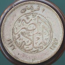 1923 Egypt 2 Piastres KM# 335 Silver Coin King Fouad I
