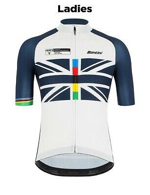 Kevo Legacy Santini Jersey Yorkshire 2019 UCI Road World Championships RRP £79