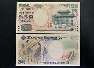 Japan-2000-Yen-034-End-of-2nd-Millennium-amp-G8-Economic-Summit-in-Okinawa-034-UNC
