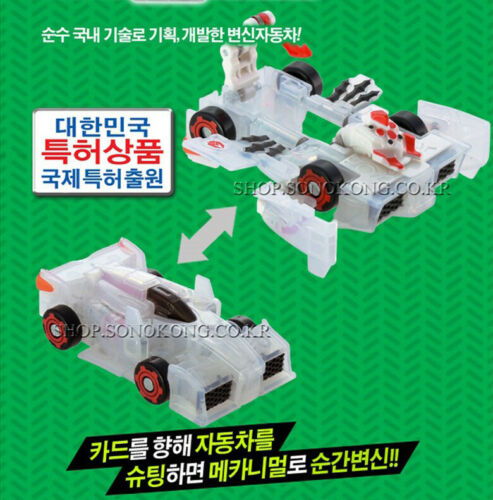 Turning Mecard DOKORY White ver Scorpion Transformer Robot Car Toy Sonokong