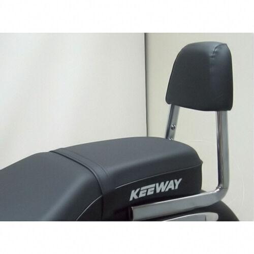 Keeway Superlight 125.. Shad Rückenlehne f 8430358514621