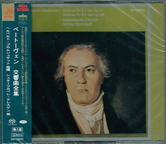 Beethoven The Complete Symphonies Herbert Blomstedt Japan 5SACD w/OBI NEW/SEALED