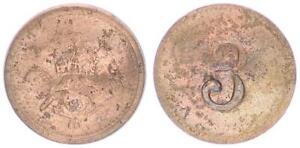 Aprox. 1900 Deutsch-Ostafrika: Postmarke Con Eingestanzter Kontrollziffer 3