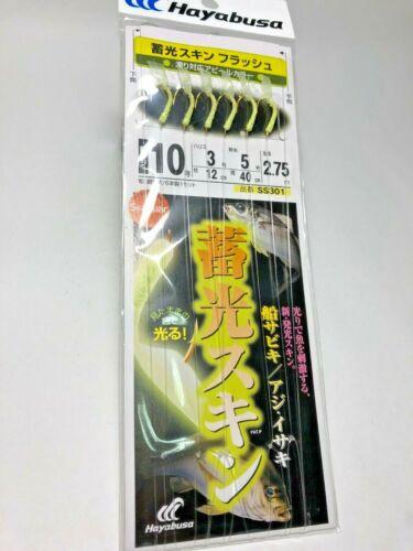 Hayabusa Sabiki bait Rig Luminous skin Flash 10-3-5 SS301 Combine shipping free