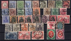 P135652-GERMANY-YEARS-1872-1919-USED-CLASSIC-LOT-CV-144