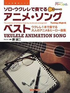 The Collection Of Animation Music By Ukulele Solo Tab Sheet Music