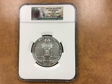 {BJSTAMPS} 2010 Hot Springs National Park 5 Oz silver, Early Releases MS 68 NGC