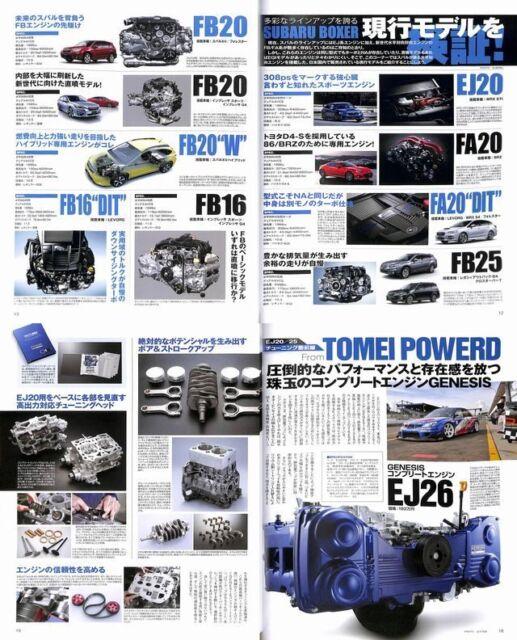 Book DVD Subaru Boxer Engine Technical Handbook Impreza WRX STI S4 Ej20 Fa20