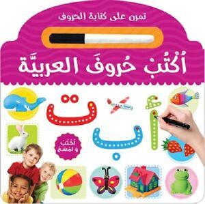 Learn-to-Write-Arabic-Alphabet-Board-Book-Goodword-Muslim-Children-Gift-Books