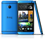 4-7-034-New-HTC-ONE-M7-Unlocked-Quad-core-Android-Smartphone-32GB-4MP-5-Colors thumbnail 16