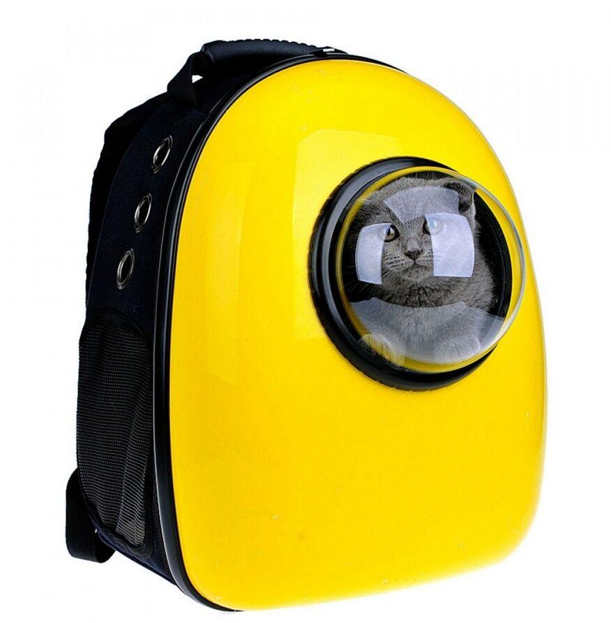 Upet U-pet Innovative Pet Carriers Yellow