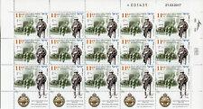 Israel 2017 MNH WWI WW1 Eretz General Allenby Entering Jerusalem 15v M/S Stamps