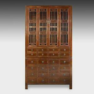 Image Is Loading FINE ANTIQUE CHINESE ELM WOOD COMPOUND CABINET FURNITURE