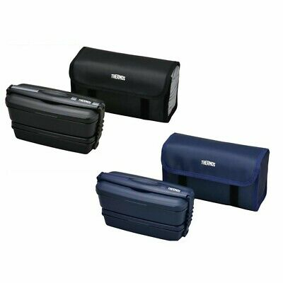 Thermos fresh lunch box two-stage 900ml black gray DJB-905W BKGY w//Tracking