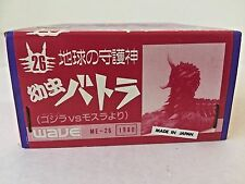 Young Battra Larva (Godzilla vs. Mothra) Diorama Set Metal Figurine by Wave #26