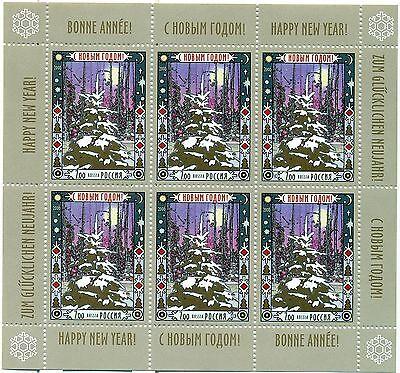 Briefmarken Mnh Ehrgeizig ✔ Russia 2006 Mi 1390 Sc 7011a Minisheet Happy New Year Europa