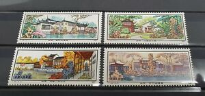 1980-China-T56-Suzhou-Garden-Liu-Yuan-4X-Mint-Stamps-Set
