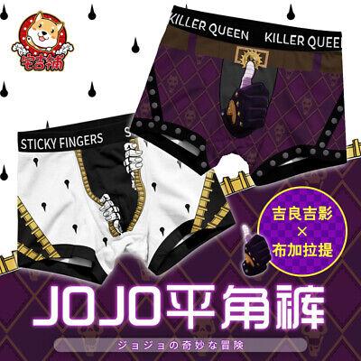 Panties And Sticky Jpg