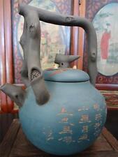 Rare Extra Large Chinese Vintage Yixing  Zisha Pottery  Signed Tea Pot (TP305)