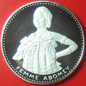 1971-DAHOMEY-200-FRANCS-SILVER-PROOF-ABOMEY-WOMAN-RARE-M-5-150-COINS-NOW-BENIN