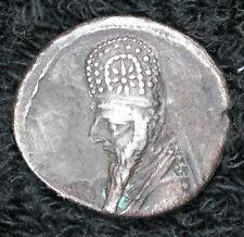 Parthian Kingdom. Mithradates II Silver Drachm - 123-88 BC