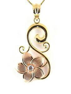 14K PINK ROSE GOLD HAWAIIAN PLUMERIA FLOWER YELLOW GOLD DESIGN
