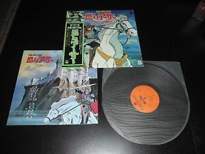 KING-ARTHUR-SOUNDTRACK-BGM-OST-LP-JAPAN