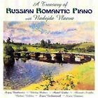 Treasury of Russian Romantic Piano (CD, Apr-2009, Music & Arts)