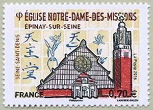 TIMBRE-FRANCE-NEUF-2016-034-eglise-notre-dame-des-missions-Epinay-s-seine-034-Y-amp-T-5038